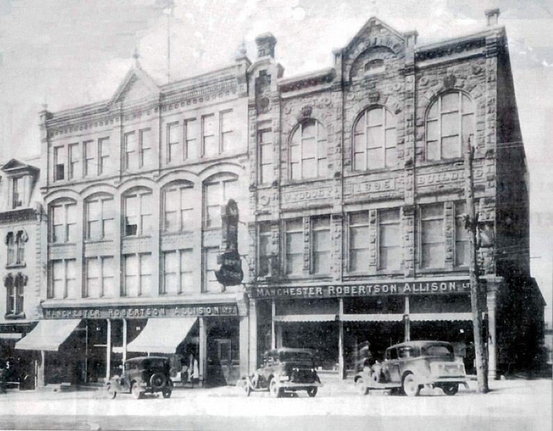 Brunswick Street Shoe Store