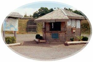 Info Centre-rving Nature Park, Saint John, New Brunswick